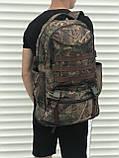 Рюкзак камуфляжный с раздвижным дном, 40л + 5л, фото 5