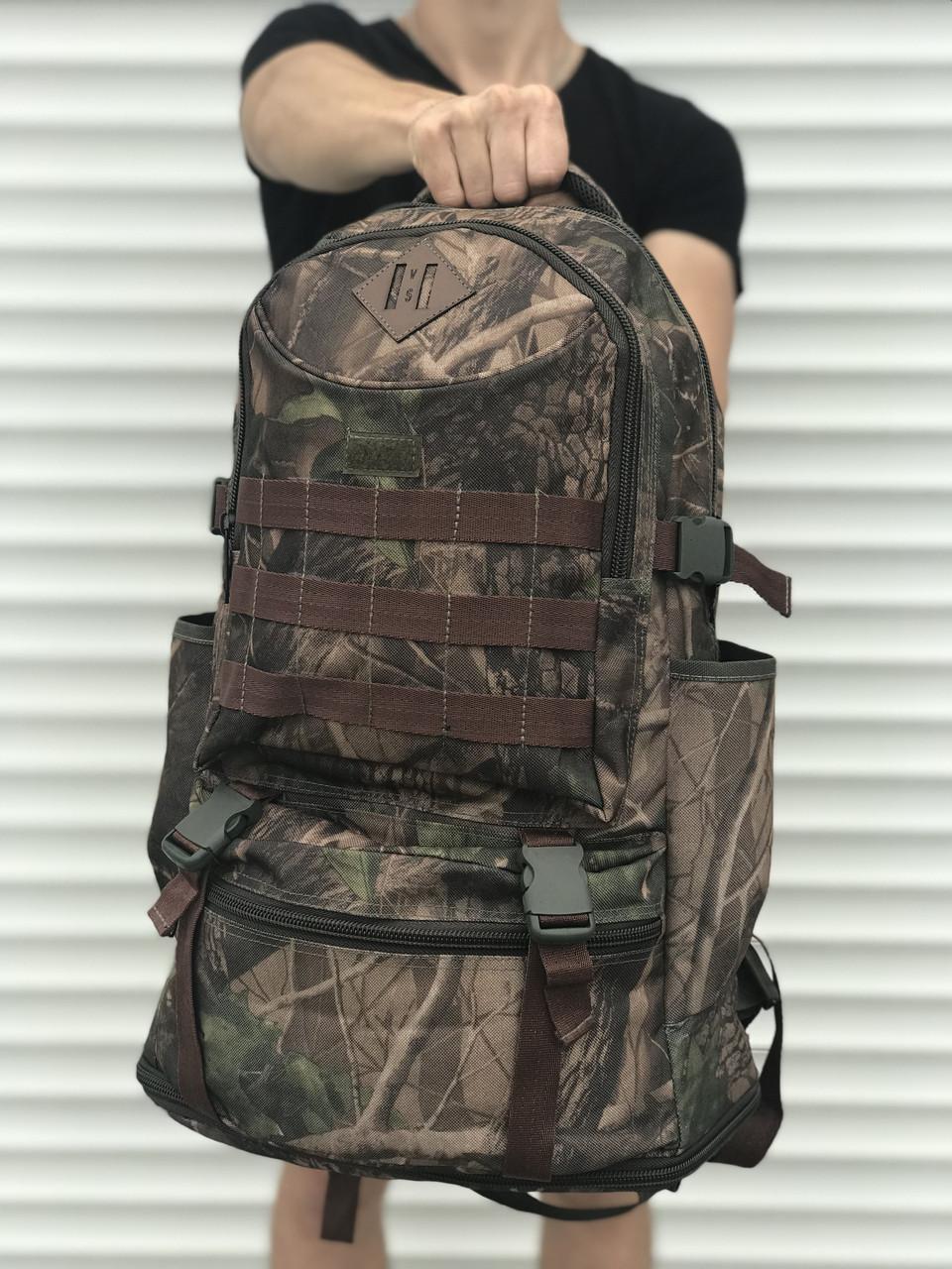 Рюкзак камуфляжный с раздвижным дном, 40л + 5л