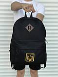 Якісний чорний рюкзак з гербом (17 л) чорний, фото 4