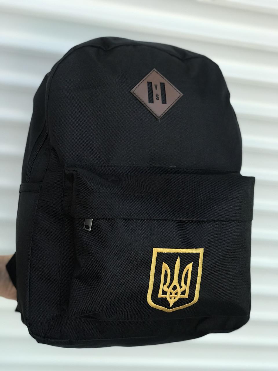 Качественный черный рюкзак с гербом (17 л) черный