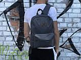 Качественный мужской серый рюкзак (17 л), фото 2