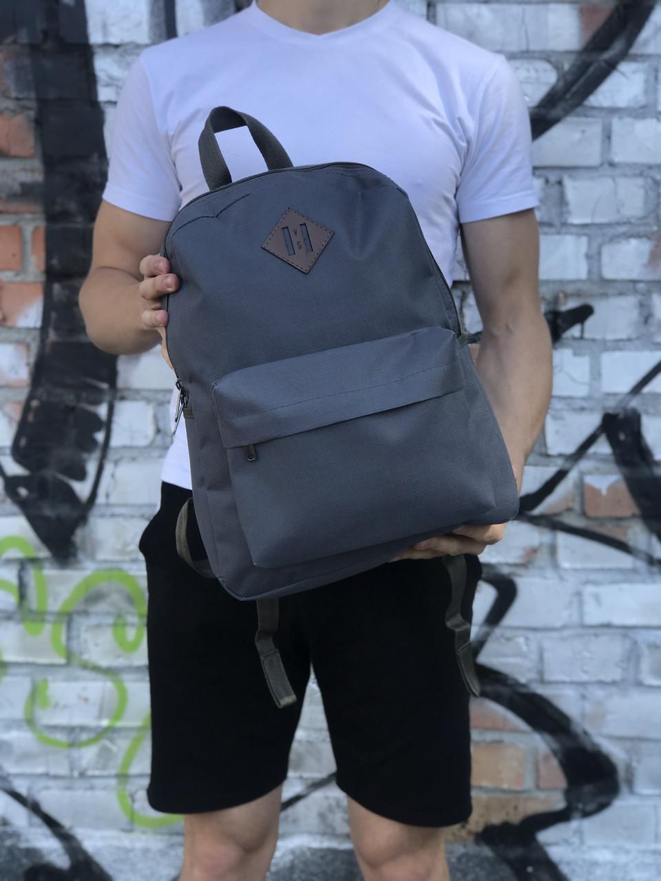 Качественный мужской серый рюкзак (17 л)