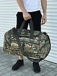 Большая дорожная сумка, камуфляжная (60 л.), фото 2