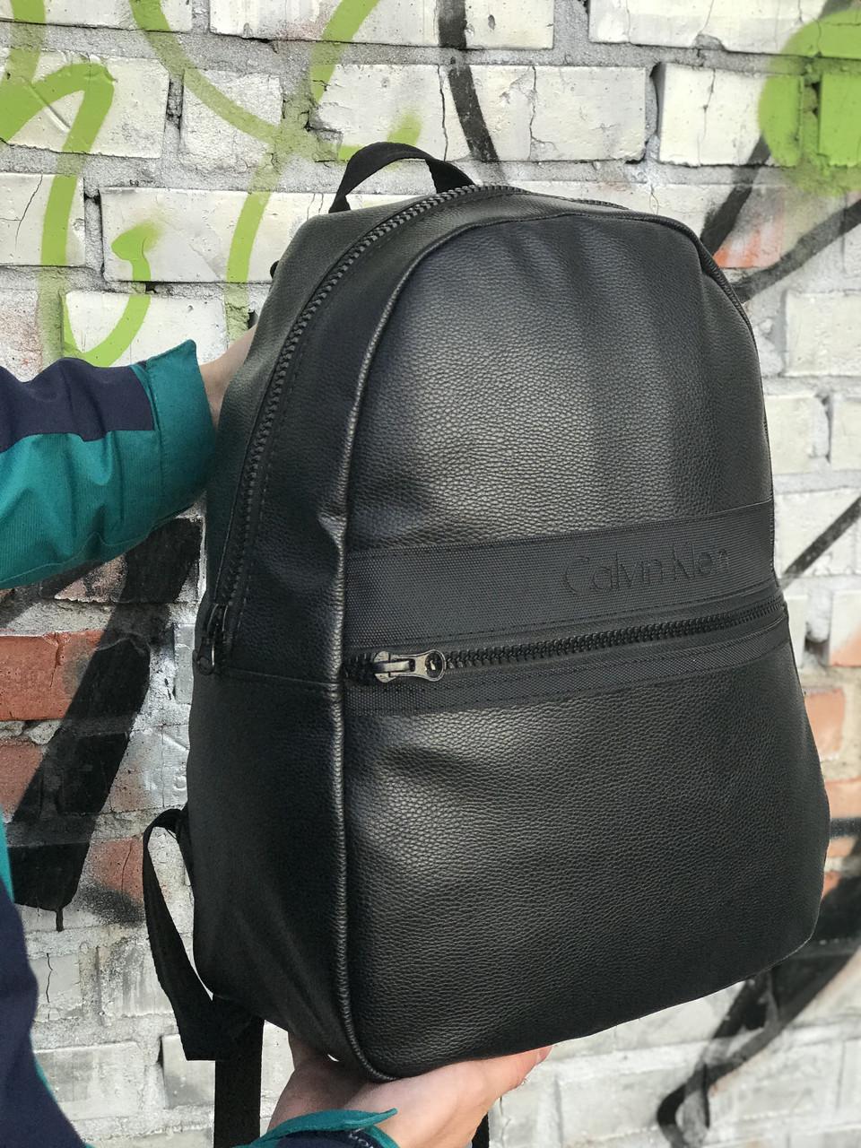 Якісний чоловічий рюкзак, Calvin Klein