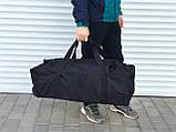 Большая дорожная сумка-рюкзак, черная (60 л.), фото 2