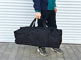 Велика дорожня сумка-рюкзак, чорна (60 л.), фото 2