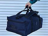 Большая дорожная сумка-рюкзак, синяя (60 л.), фото 3