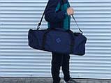 Большая дорожная сумка-рюкзак, синяя (60 л.), фото 4