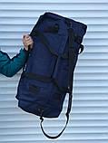 Большая дорожная сумка-рюкзак, синяя (60 л.), фото 5