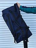 Большая дорожная сумка-рюкзак, синяя (60 л.), фото 6