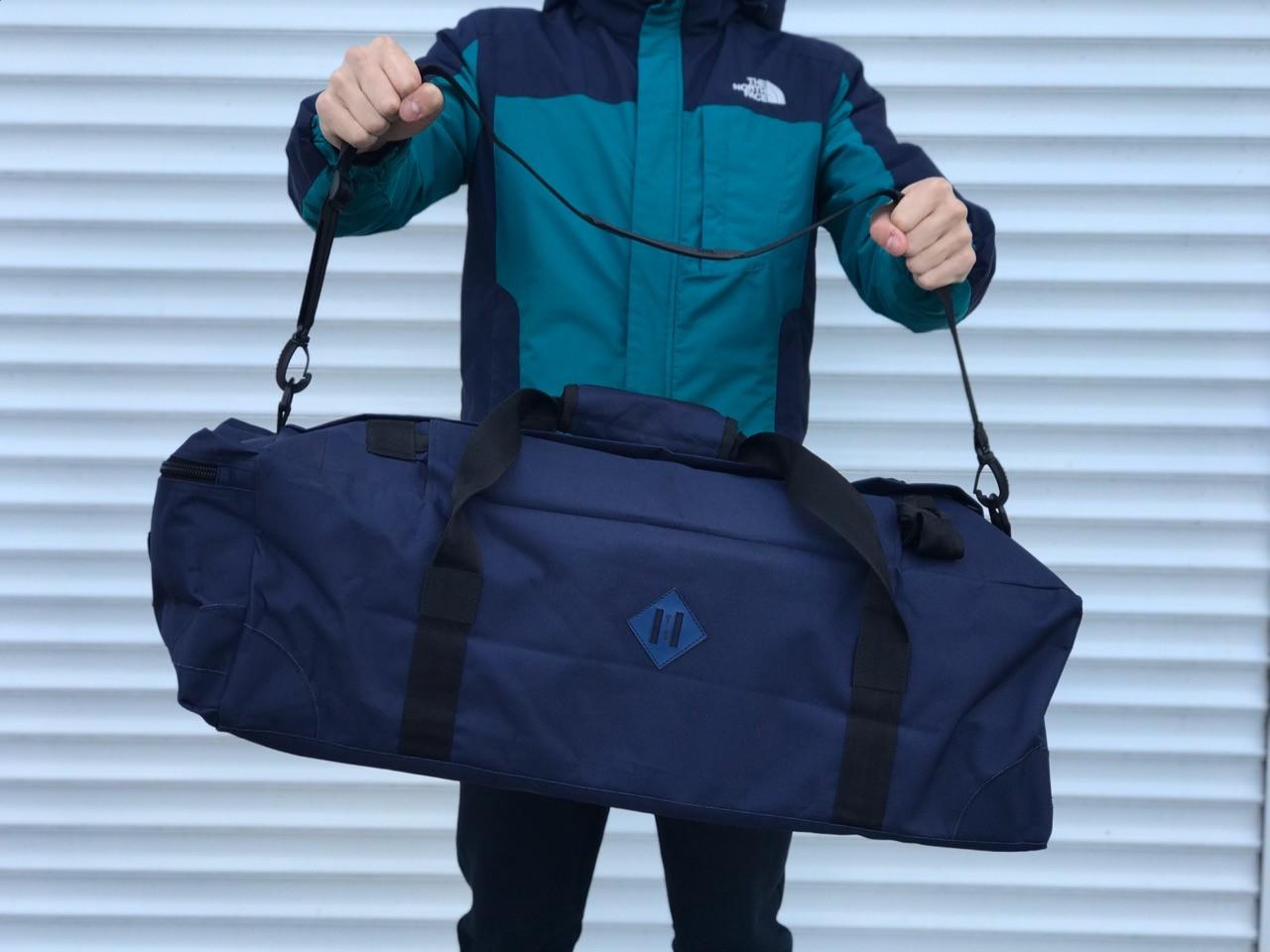 Большая дорожная сумка-рюкзак, синяя (60 л.)