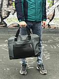 Стильна сіра дорожня сумка, фото 3