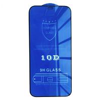 """Защитное стекло 10D для iPhone 12/12 Pro, 6.1"""", для айфон, захисне скло, на весь экран"""
