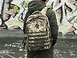Стильний камуфляжний рюкзак з відділенням для ноутбука, фото 2