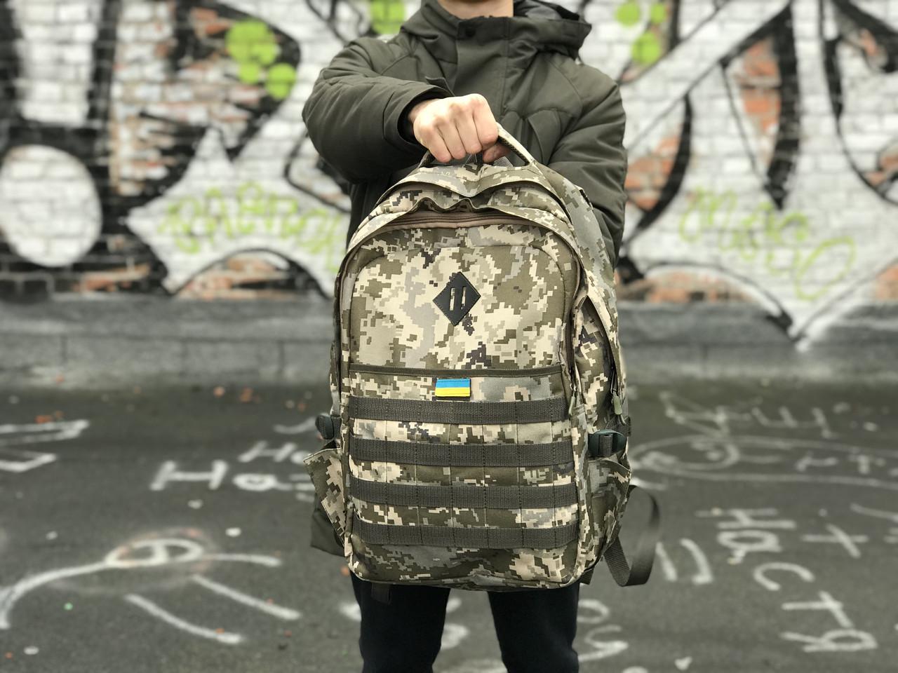 Стильний камуфляжний рюкзак з відділенням для ноутбука