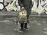 Стильний камуфляжний рюкзак з відділенням для ноутбука, фото 6