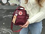 Маленькая практичная сумка Kanken Mini c плечевым ремнем бордовая, фото 2