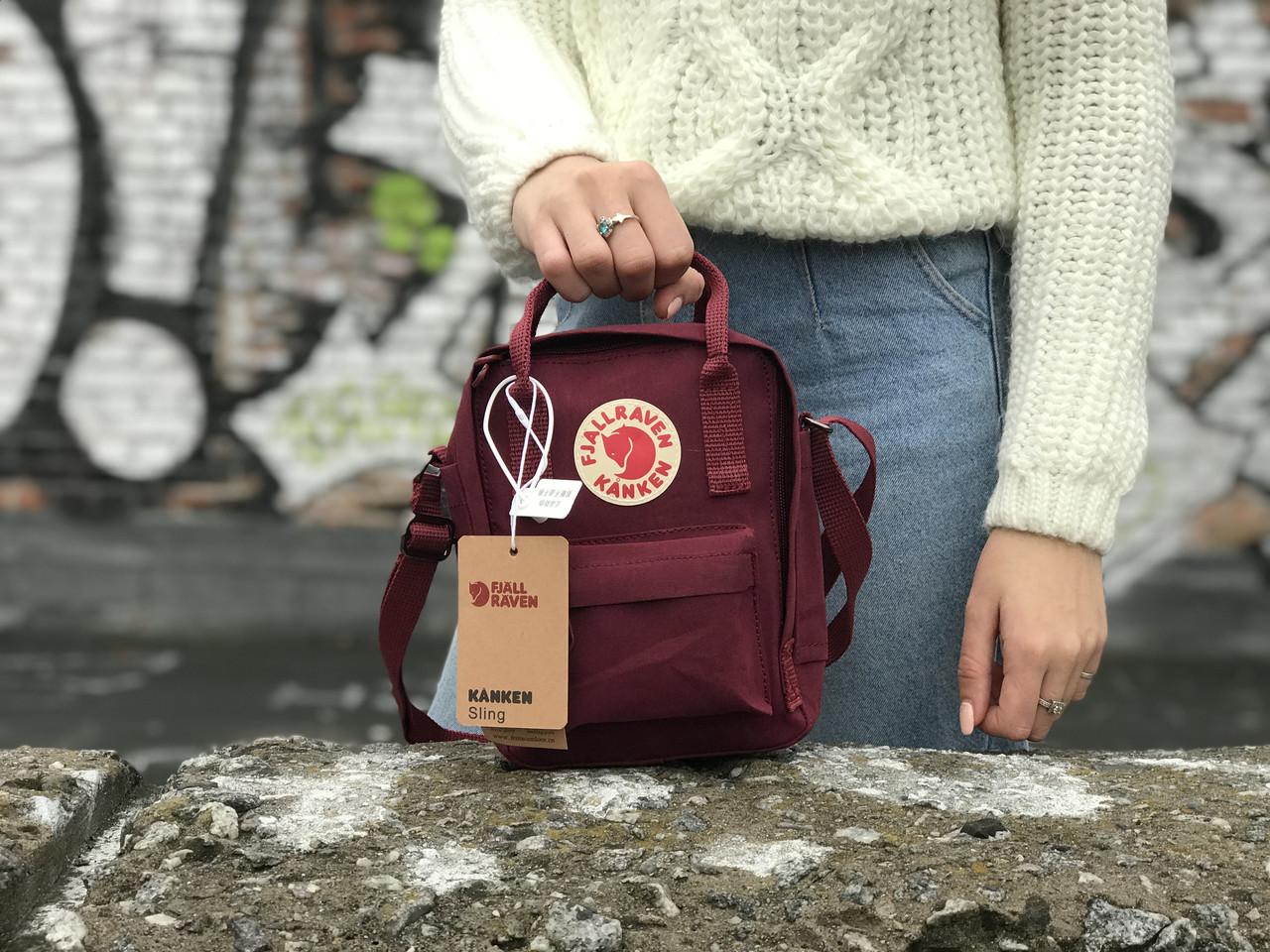 Маленькая практичная сумка Kanken Mini c плечевым ремнем бордовая
