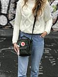 Женская сумка Kanken c плечевым ремнем, хаки, фото 4