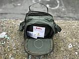 Жіноча сумка Kanken c плечовим ременем, хакі, фото 5