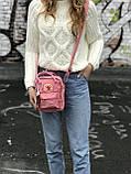 Жіноча сумка Kanken c плечовим ременем, пудрова, фото 4