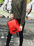 Жіночий спортивний червоний рюкзак Puma, фото 4