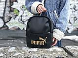 Женский рюкзак Puma черный с золотым лого, фото 2