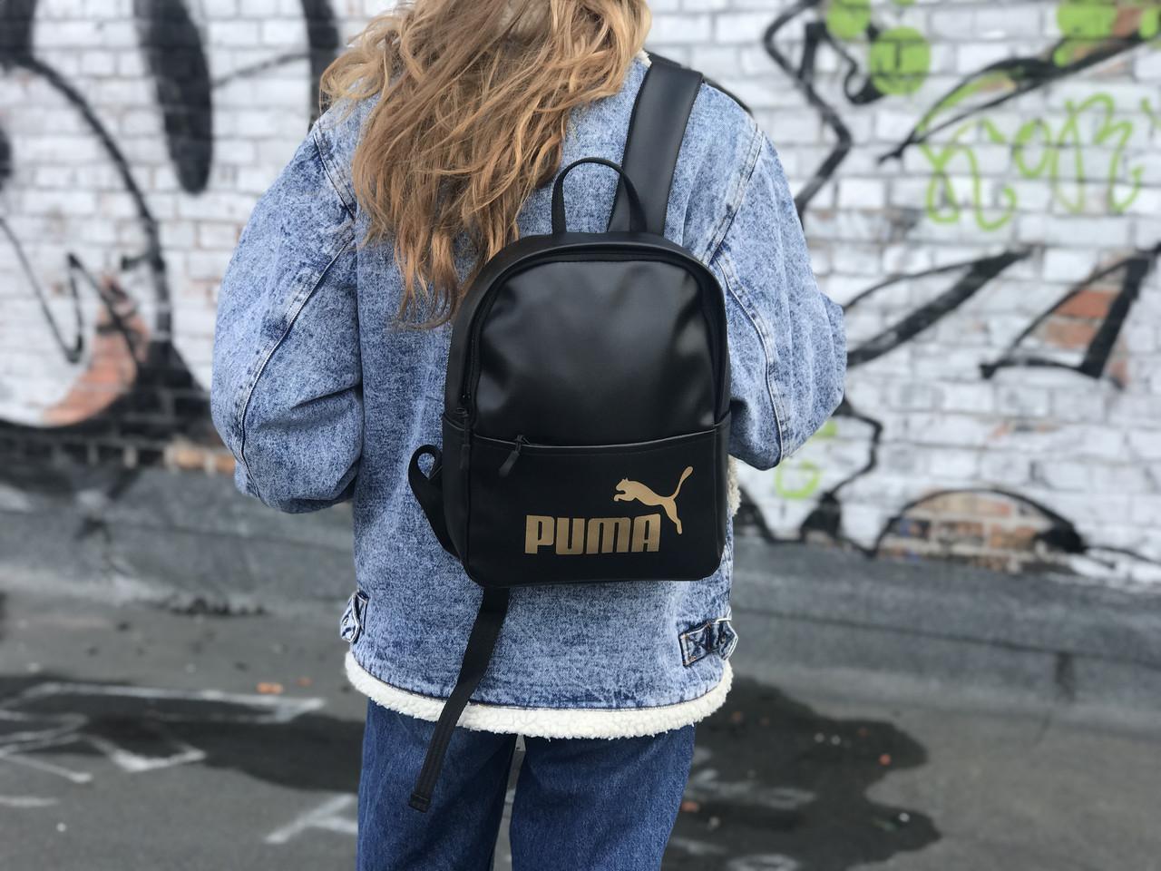 Женский рюкзак Puma черный с золотым лого