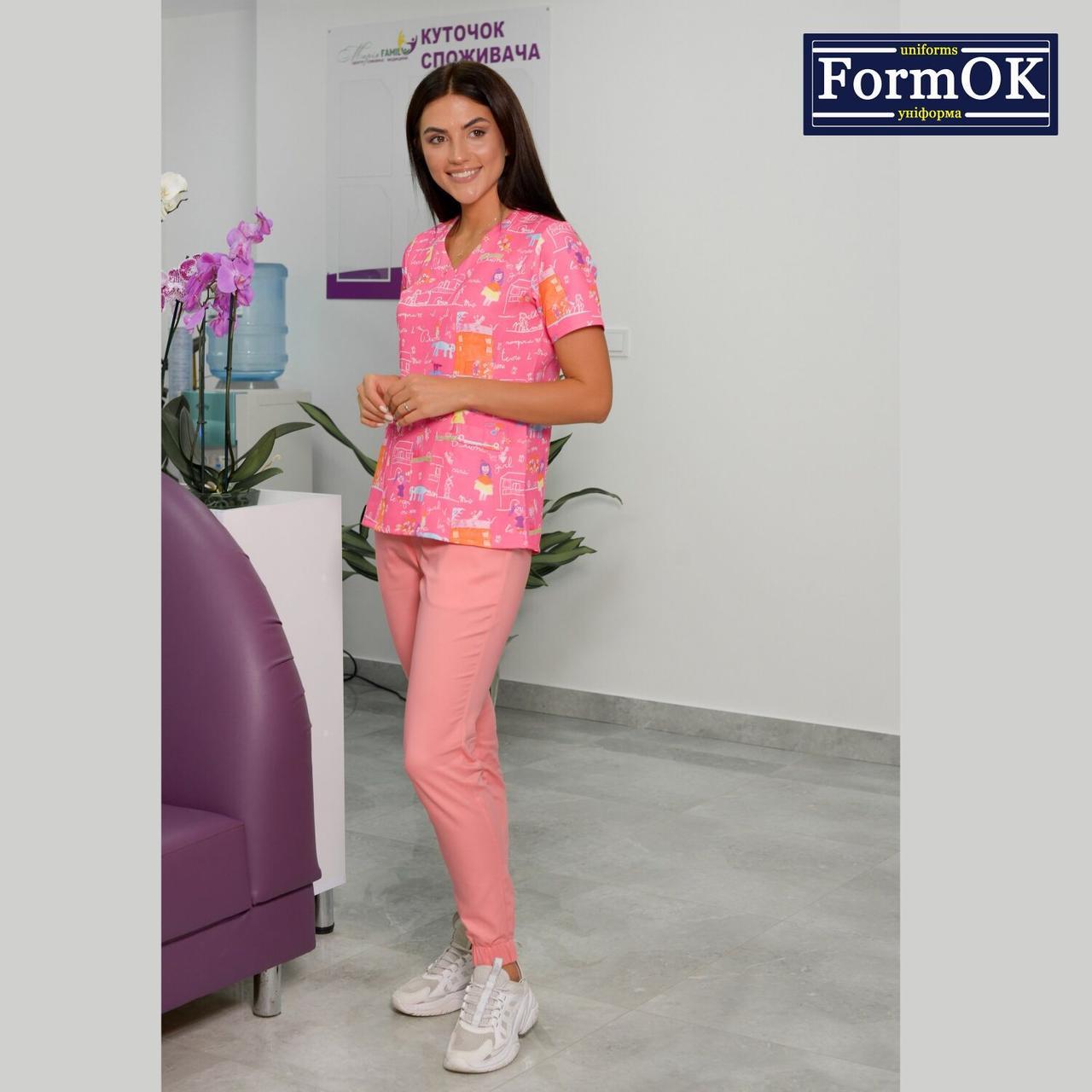 Женский медицинский костюм Асия розовый 52