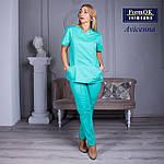 Женская медицинская блуза Avicenna салатовая 46, фото 2