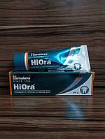 Зубная паста для чувствительных зубов и десен Хиора Хималая, Toothpaste HiOra Himalaya,100 г
