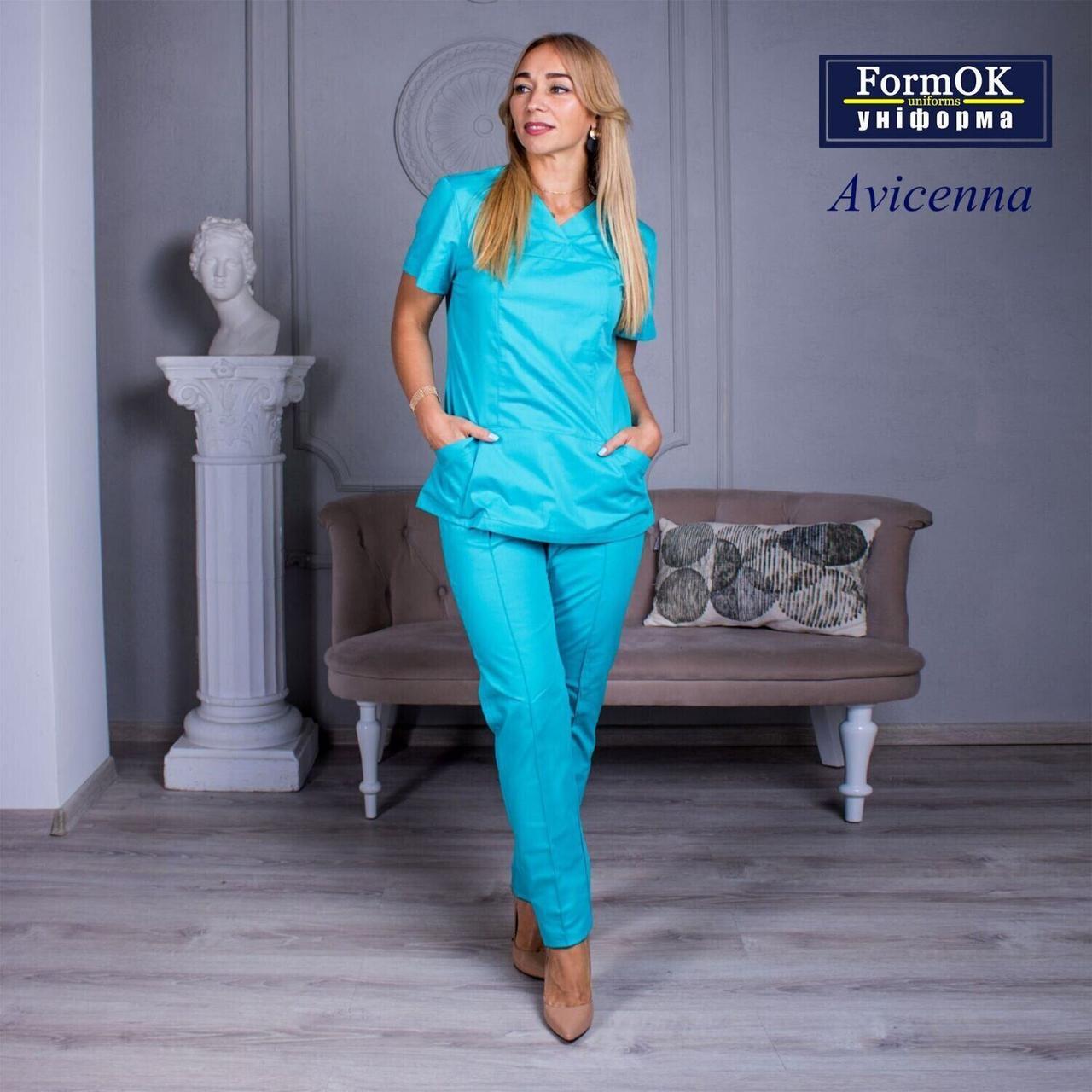 Женская медицинская блуза Avicenna мятная 52