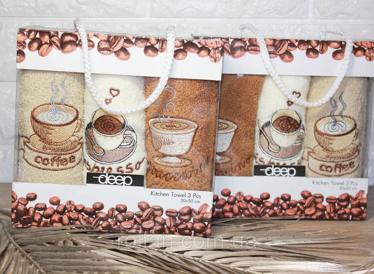 Набор кухонных полотенец Кофе deep