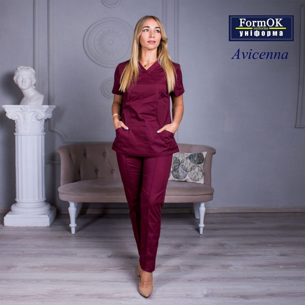 Женские медицинские штаны Avicenna бордовые 52