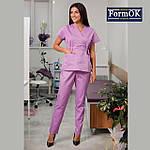 Женская медицинская блуза Эдельвика сиреневая 48, фото 2
