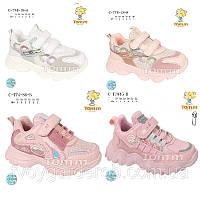 Шикарные кроссовки для девочки Том,м  р33-38 (код 7424-00)