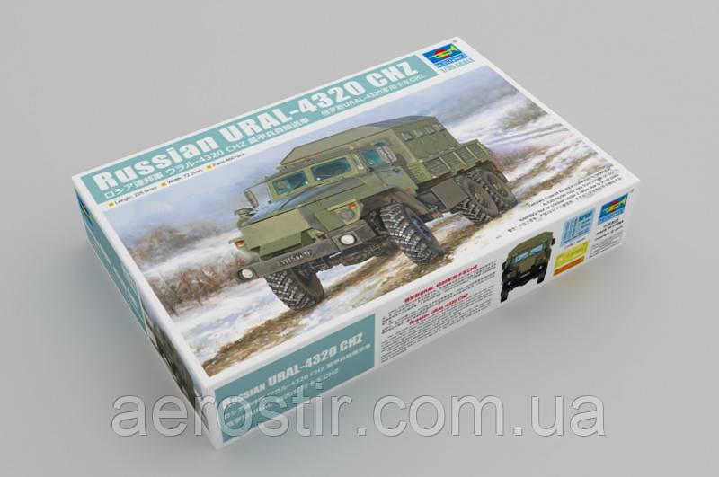 Автомобиль УРАЛ-4320 с бронекапсулой. 1/35 TRUMPETER 01071