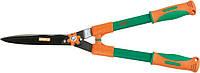 Ножницы для кустов FLO 630/205 мм