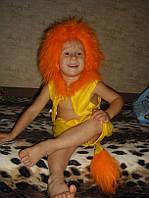 Детский карнавальный костюм Лев - прокат, киев, троещина