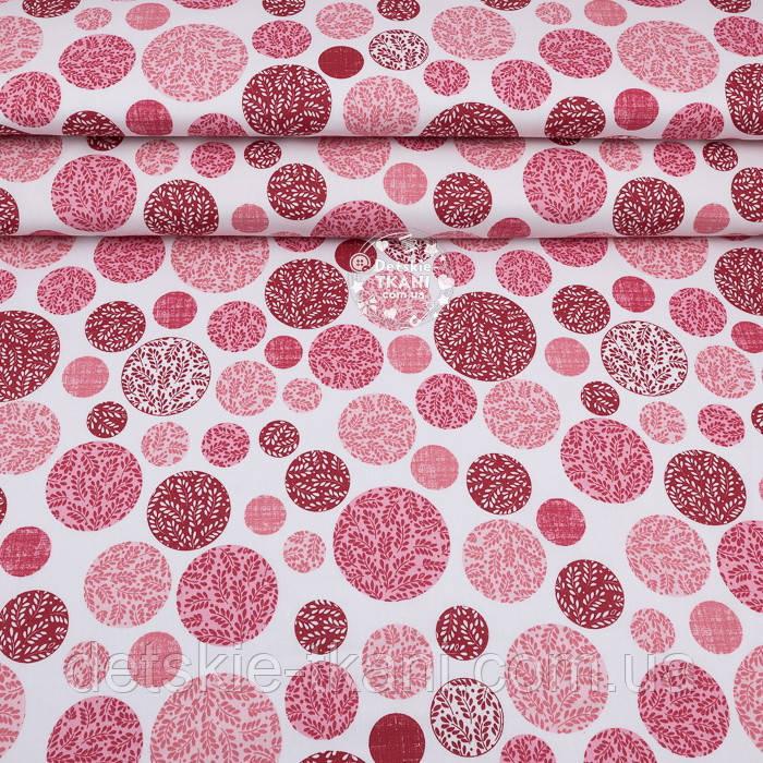 """Ранфорс """"Круги с веточками внутри"""" красно-розовые, фон - белый, ширина 240 см (№3252)"""
