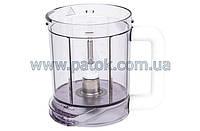 Чаша блендера 750ml для кухонного комбайна Braun 7322010214