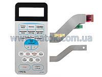 Клавиатура для СВЧ печи Samsung G2739NR-S DE34-00115E