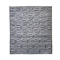 Самоклеющаяся декоративная 3D панель, кирпич / Цвет Серый Металик 700*700*7мм