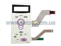 Клавиатура для СВЧ печи Samsung M1736NR DE34-00193E