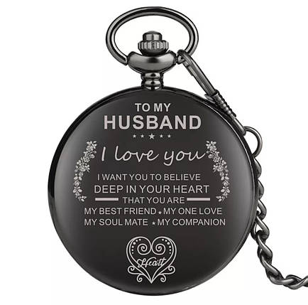 Карманные мужские часы на цепочке любимому мужу, фото 2