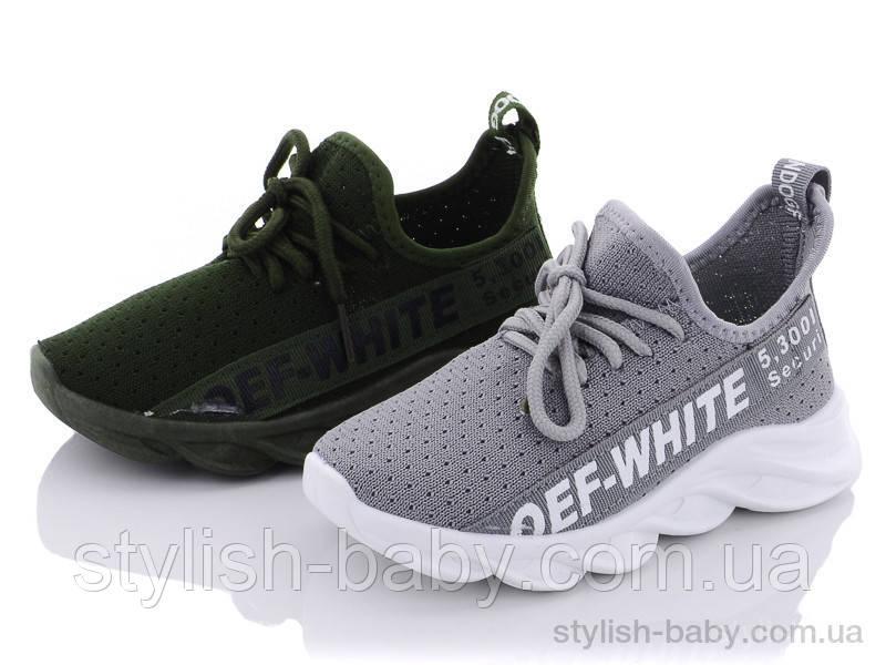 Детская обувь оптом в Одессе. Детская спортивная обувь 2021 бренда LiLin Shoes для мальчиков (рр. с 26 по 31)