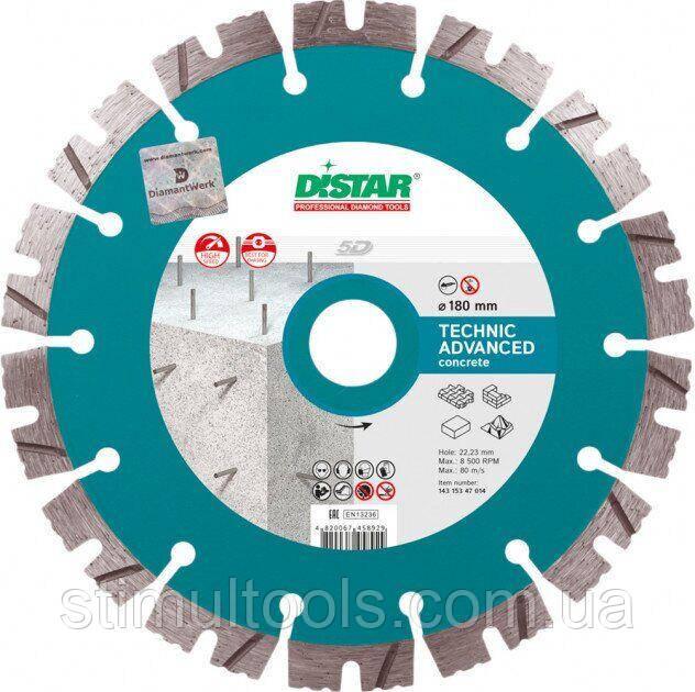 Круг алмазный отрезной Distar 1A1RSS/C3-H 180x2,6/1,8x12x22,23-14 Technic Advanced