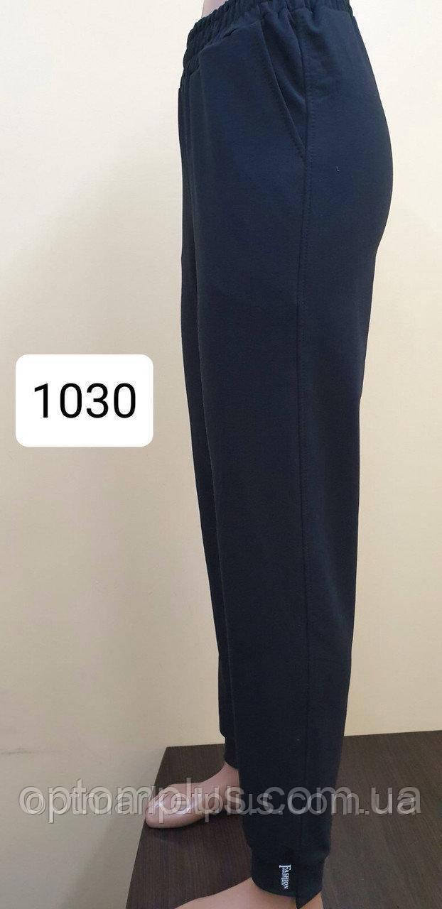 Спортивные штаны женские, двунить (S-XL)  купить от склада оптом 7 км