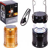 От 2 шт. Фонарь кемпинговый LED 19*9*9см X1-208/G-85 купить оптом в интернет магазине От 2 шт.