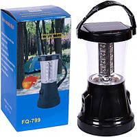 Фонарь кемпинговый LED 22*10*10см X1-210/799 купить оптом в интернет магазине